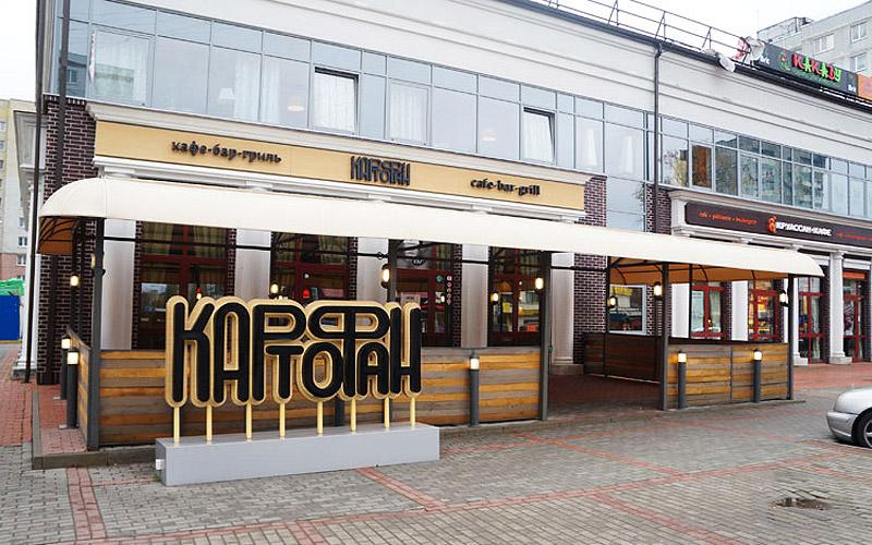 kartofan_fasade