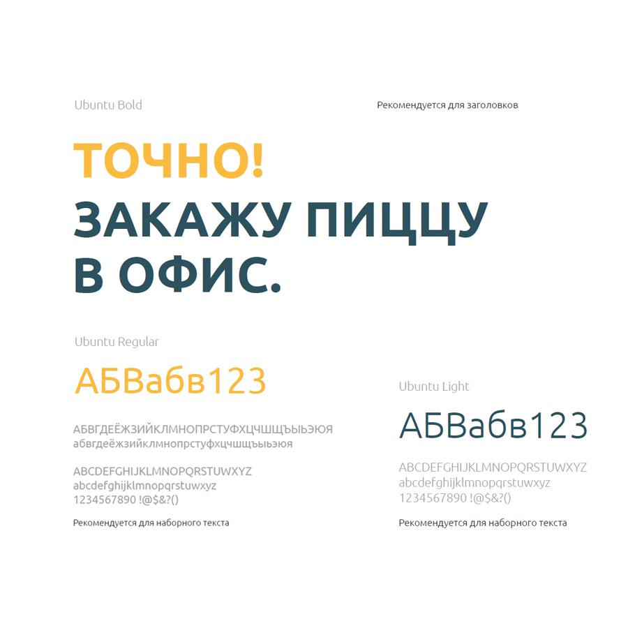 Точно-пицца_кейс-для-сайта-YB_нарезка_31